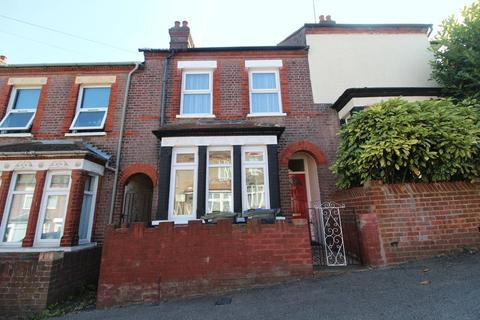 3 bedroom terraced house for sale - CHAIN FREE THREE BEDROOM PROPERTY ON Chiltern Rise
