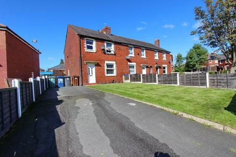 3 bedroom end of terrace house for sale - Polefield Circle, Prestwich,  Manchester