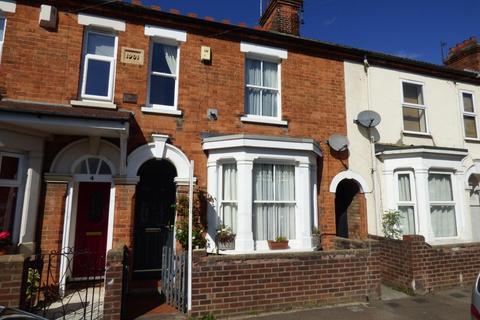 3 bedroom terraced house for sale - Bedford, Beds, MK42 9DZ