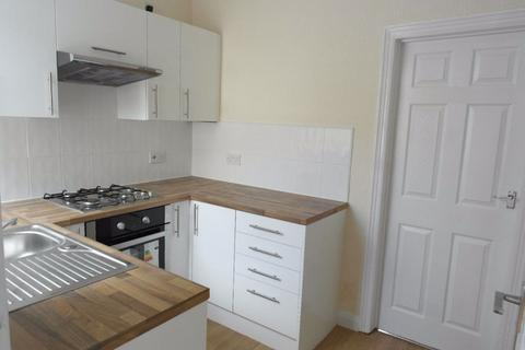 2 bedroom house to rent - Endsleigh Villas, Newland Avenue, Hull