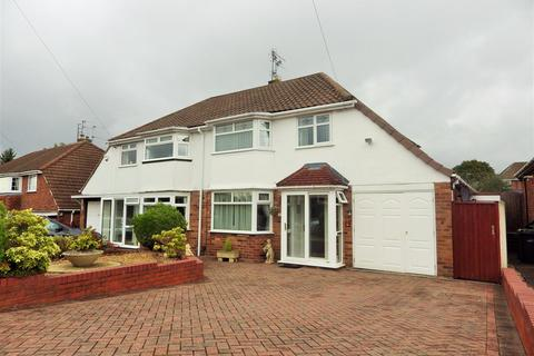 3 bedroom semi-detached house for sale - Heathfield Road, Halesowen