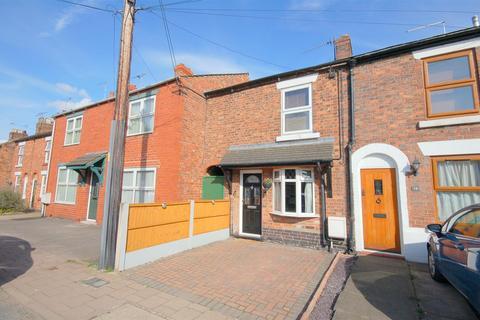 2 bedroom terraced house for sale - Wybunbury Road, Willaston, Nantwich