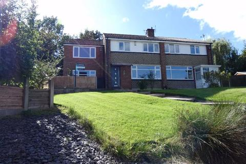 4 bedroom semi-detached house for sale - Cartmel Close, Gatley