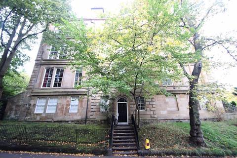 2 bedroom flat to rent - OAKFIELD AVENUE, GLASGOW, G12 8JE