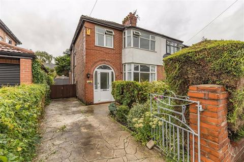 3 bedroom semi-detached house for sale - Warbreck Grove, Sale