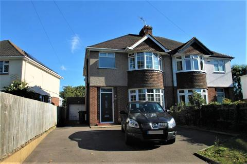 3 bedroom semi-detached house for sale - Boxley Road, Penenden Heath, Maidstone