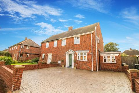2 bedroom semi-detached house for sale - Angerton Avenue, North Shields