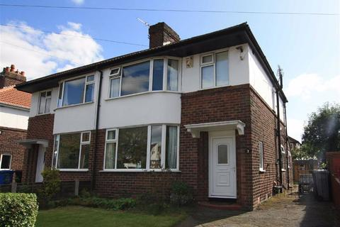 3 bedroom semi-detached house for sale - Carrington Lane, Sale