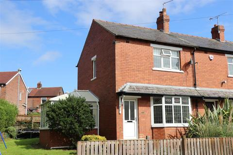 2 bedroom end of terrace house for sale - Featherbank Terrace, Horsforth