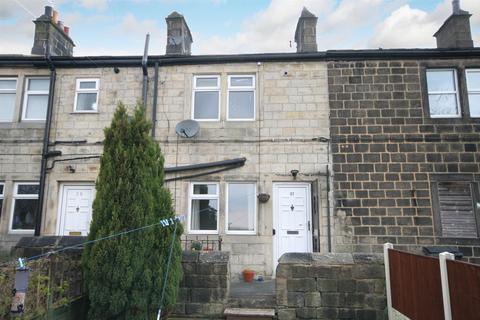 1 bedroom terraced house to rent - Back Lane, Horsforth