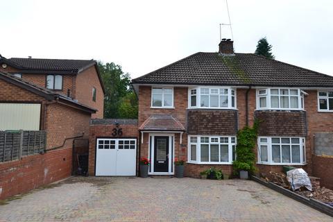 3 bedroom semi-detached house for sale - Beacon Hill, Rednal, Birmingham, B45
