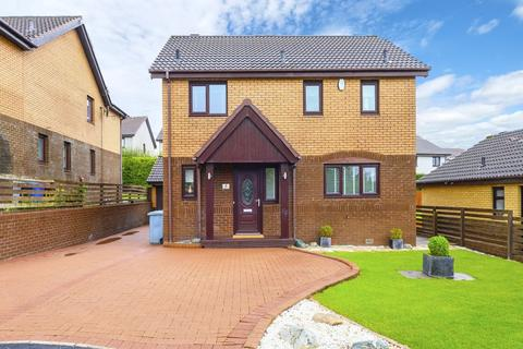 3 bedroom detached villa for sale - 8 Dunvegan Place, Stewartfield, East Kilbride, G74 4DH