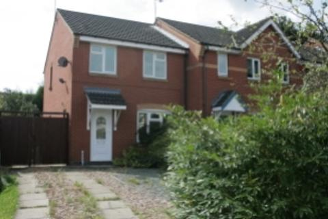 3 bedroom end of terrace house for sale - Hedgerow Walk, Coventry, West Midlands, CV6