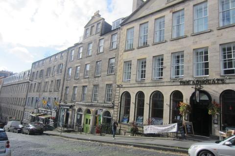 2 bedroom flat to rent - Blair Street, Old Town, Edinburgh, EH1