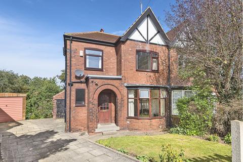 3 bedroom semi-detached house for sale - Carrholm View, Chapel Allerton, Leeds, LS7 2NG