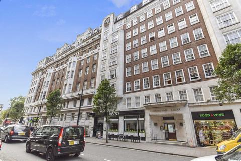 2 bedroom apartment to rent - Great Cumberland Place, Marble Arch, London W1H 7DP
