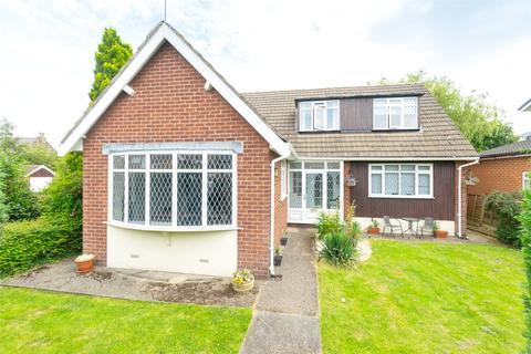 4 bedroom detached house for sale - Strickland Avenue, Leeds, West Yorkshire, LS17