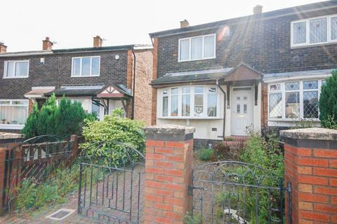 2 bedroom house for sale - Bingley Street, Town End Farm