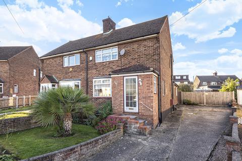 2 bedroom semi-detached house for sale - Rowan Road Swanley BR8