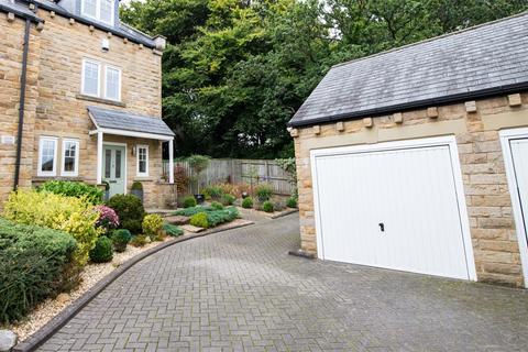 3 bedroom end of terrace house for sale - Stonedene, Leeds, West Yorkshire, LS6