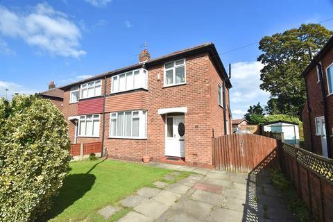 3 bedroom semi-detached house for sale - Shrewsbury Road, Sale