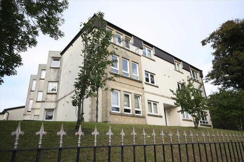 2 bedroom flat for sale - Hamilton Road, Mount Vernon, Glasgow