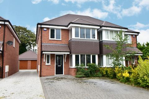 4 bedroom semi-detached house for sale - Beeches Avenue, Acocks Green