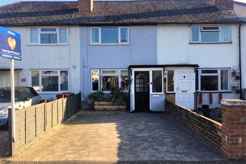 2 bedroom terraced house for sale - Cippenham Village SL1