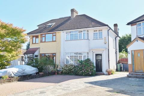 3 bedroom semi-detached house for sale - Lodge Close, Orpington