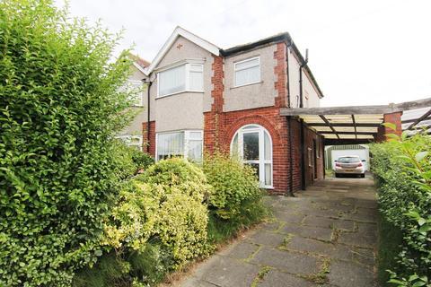 3 bedroom semi-detached house for sale - Kershaw Lane, Audenshaw