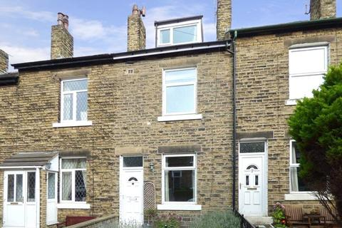 4 bedroom character property for sale - Rhodes Street, Saltaire, West Yorkshire