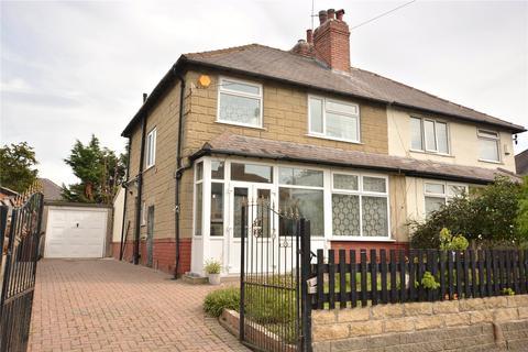 3 bedroom semi-detached house for sale - Gipton Wood Avenue, Leeds