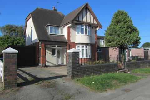 4 bedroom house for sale - Woodshires Road, Longford