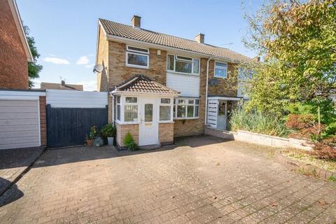 3 bedroom semi-detached house for sale - AVONDALE ROAD, SPONDON
