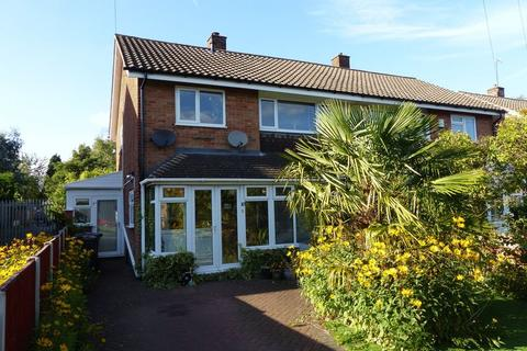 3 bedroom semi-detached house for sale - Reay Nadin Drive, Sutton Coldfield