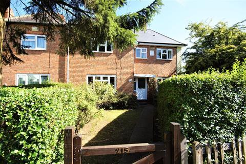 3 bedroom semi-detached house for sale - Linden Road, Bournville, Birmingham