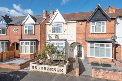 3 bedroom end of terrace house for sale - Grosvenor Road, Harborne, Birmingham, B17 9AL