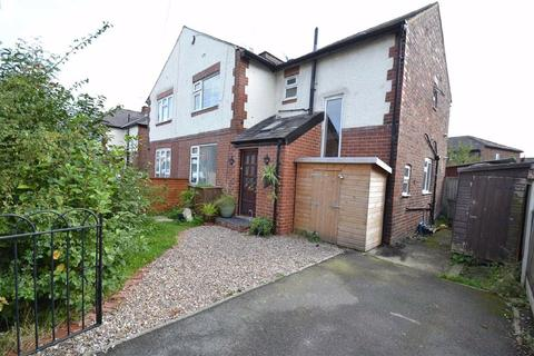 3 bedroom semi-detached house for sale - Lime Grove, Old Trafford
