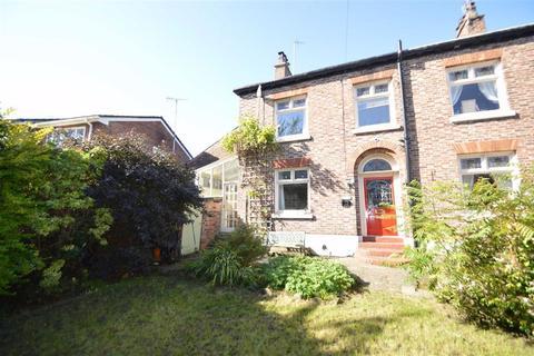 3 bedroom semi-detached house for sale - Mill Lane, Macclesfield