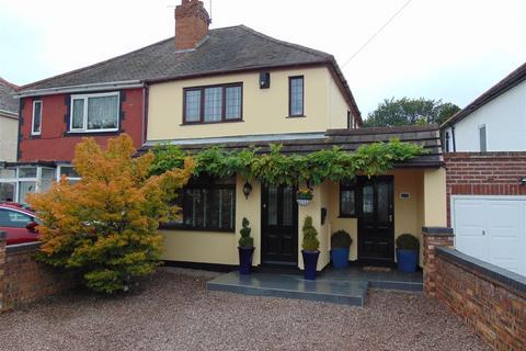 2 bedroom semi-detached house for sale - Shortlands Lane, Pelsall,