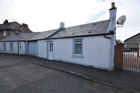 2 bedroom semi-detached bungalow for sale - Craigie Road, Kilmarnock, KA1