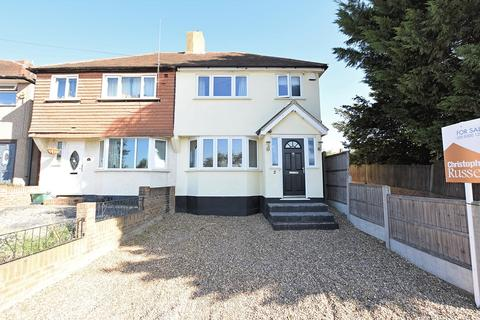 3 bedroom semi-detached house for sale - Ridgeway West, Sidcup, DA15