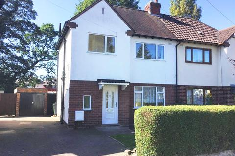 3 bedroom semi-detached house for sale - Mclean Rd, Oxley, Wolverhampton, WV10 6RS
