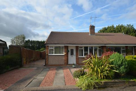 4 bedroom semi-detached bungalow for sale - Nelson Close, Mickleover, Derby