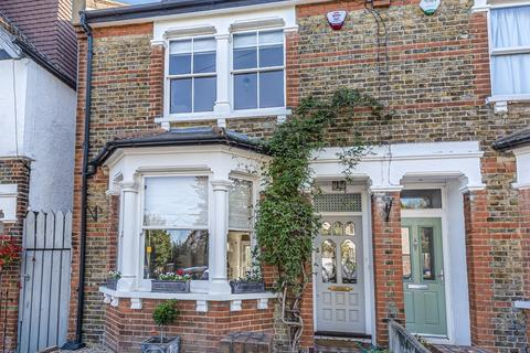 3 bedroom semi-detached house for sale - Stafford Road Sidcup DA14