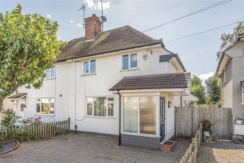 3 bedroom semi-detached house for sale - Ladygate Lane, Ruislip, Middlesex, HA4