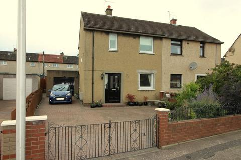 2 bedroom semi-detached house for sale - 37 Arthur View Terrace, Danderhall, Dalkeith, EH22 1NS