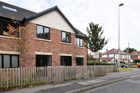 4 bedroom semi-detached house for sale - London Road South, Poynton