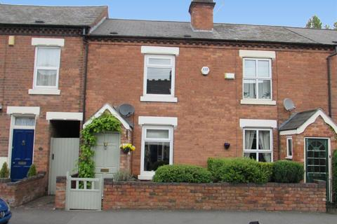 2 bedroom terraced house to rent - Highbridge Road, Sutton Coldfield, West Midlands