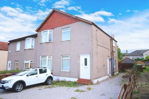 2 bedroom flat for sale - 138 Croftside Avenue, Croftfoot, Glasgow, G44 5ND